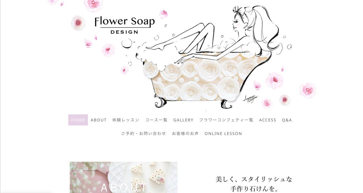 Flower Soap Design